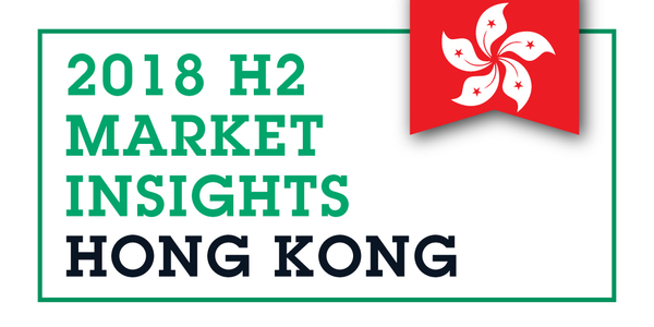 [Blog] Market Insights H2 2018 Hk